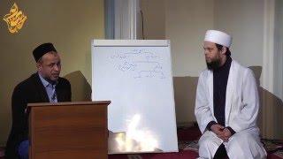 11. Уроки таджвида. Правила остановки при чтении Корана