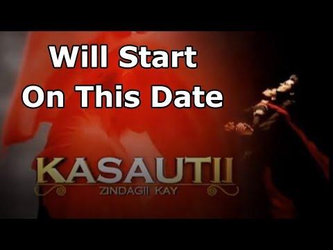 GET READY ! KASAUTI ZINDAGI KAY 2 Will Start On This Date ! | ABP News