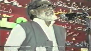 Rafiq Shadani reciting his Ghazal/Nazm at 1st All India Mushaira