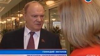 Г.А. Зюганов на церемонии инаугурации президента Белоруссии А.Г. Лукашенко
