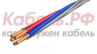 Производство кабеля КВВГз - Кабель.РФ(, 2012-12-12T20:03:55.000Z)