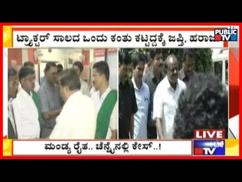 Mandya Farmer Jagadish Receives Legal Notice For Non-Payment Of Loan