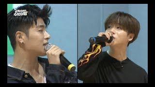 iKON - 교칙위반 수학여행 (iKON PICNIC) : 'PERFECT' JAY & JU-NE ver.