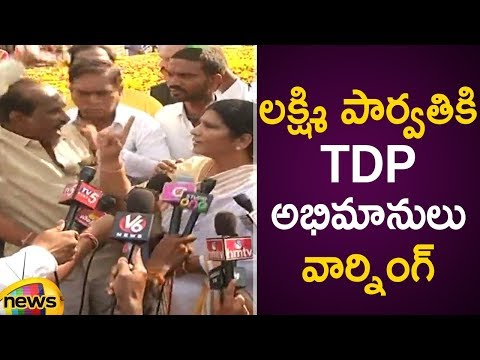 TDP Followers Strong Warning To Lakshmi Parvathi | #NTRBirthAnniversary | AP Politics | Mango News