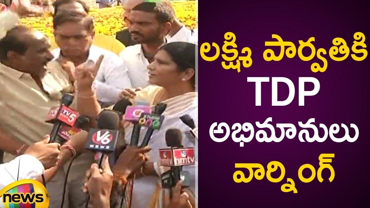 TDP Followers Strong Warning To Lakshmi Parvathi   #NTRBirthAnniversary   AP Politics   Mango News