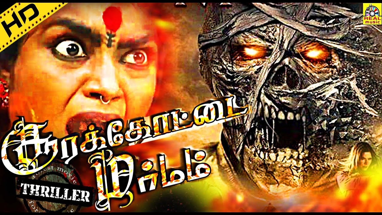 official exclusive worldwide&india|tamil new movie 2016 new releases