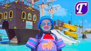 Супер Детский Аквапарк в Мексике Крутые Водные Горки Весёлое Видео Для Детей Макс Отдых Влог play 4k
