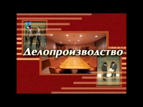 Коллективизация - encyclopaedia-