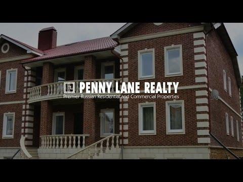 Лот 19575 - дом 935 кв.м., деревня Жуковка, Рублево-Успенское шоссе | Penny Lane Realty