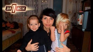 Мать двоих детей обвинили в убийстве любовницы мужа — Один за всех 17.09.2017