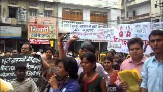 Sarada Case Rally and Violence Against Women Udaipur 22nd August 12.wmv