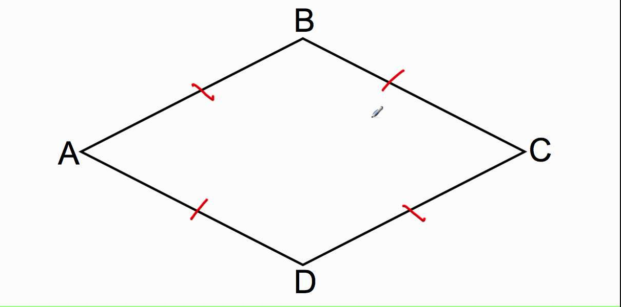 quadrilateral rectangle - photo #23