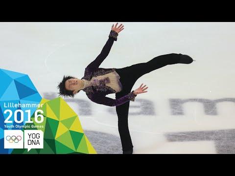 Figure Skating - Sota Yamamoto (JPN) wins Men's gold | Lillehammer 2016 Youth Olympic Games