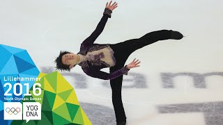 Figure Skating - Sota Yamamoto (JPN) wins Men's gold | Lillehammer 2016 Youth Olympic Games