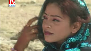 machli sahar kand bhojpuri birha sung by bechan ram rajbhar