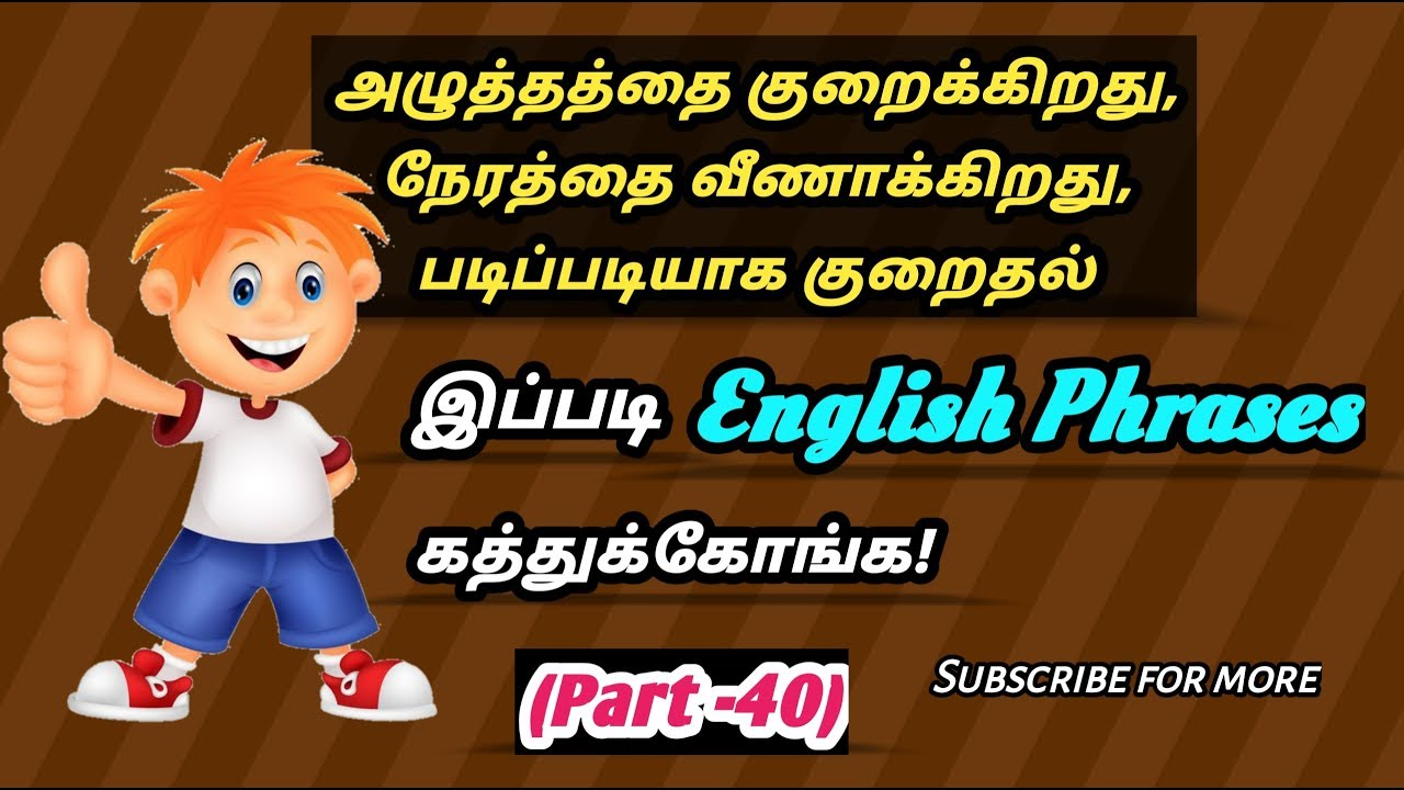 Spoken English High Level Expressions Through Tamil - ( Part-40)