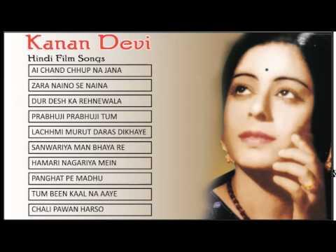 Kanan Devi | Old Hindi Film Songs | Ai Chand Chhup Na Jana | Zara Naino Se Naina | Jukebox