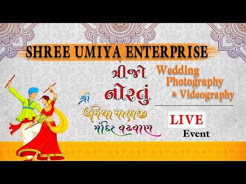 Live Navratri 2019 | Shree Umiya Mandir Wadhawan | Day 3