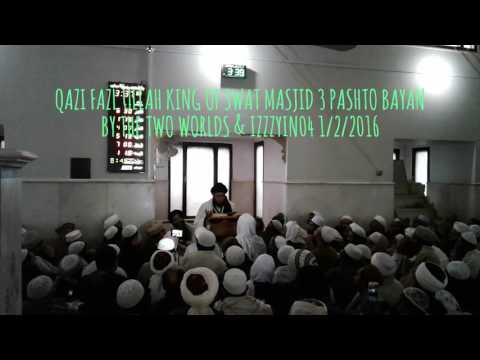 King Of Swat Masjid Pashto Bayan 3 Qazi Fazl Ullah Saidu Sharif Pakistan 1/2/2017 Video