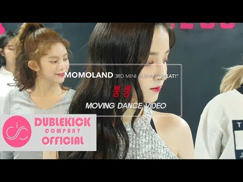 "MOMOLAND(모모랜드) - ""뿜뿜(BBoom BBoom)"" Moving Dance Practice"