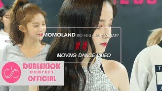 Momoland 모모랜드 34 뿜뿜 Bboom Bboom 34 Moving Dance Practice