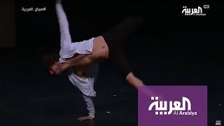 راقص لبناني أصم يمزج بين الرقص ولغة الاشارة