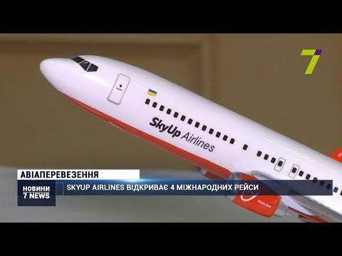 Новости 7 канал Одесса: SkyUp Airlines відкриває чотири міжнародних рейси