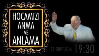 2016 ANMA TANITIM DENEME