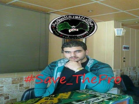 إختراق المحترف السوري The Pro