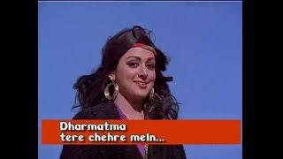 Tere Chehre Mein Woh Jaadu Hai-Dharmatma-Hema Malini- Feroz Khan