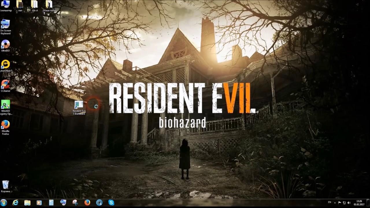Ошибка dx11 cpp 5042 — Resident Evil 7 Biohazard (Решение