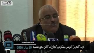 مصر العربية | حزب