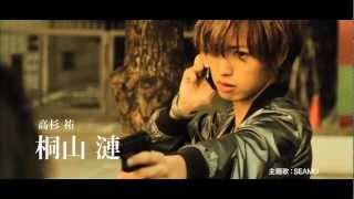 「RUN60(ランシックスティ)」が、2012年4月から新たな続編ストーリー...