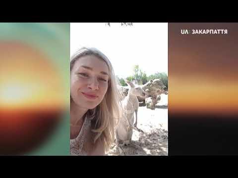 Майя Тарасова про власні відкриття у Австралії. Ранок з UA: Закарпаття (20.12.2019)