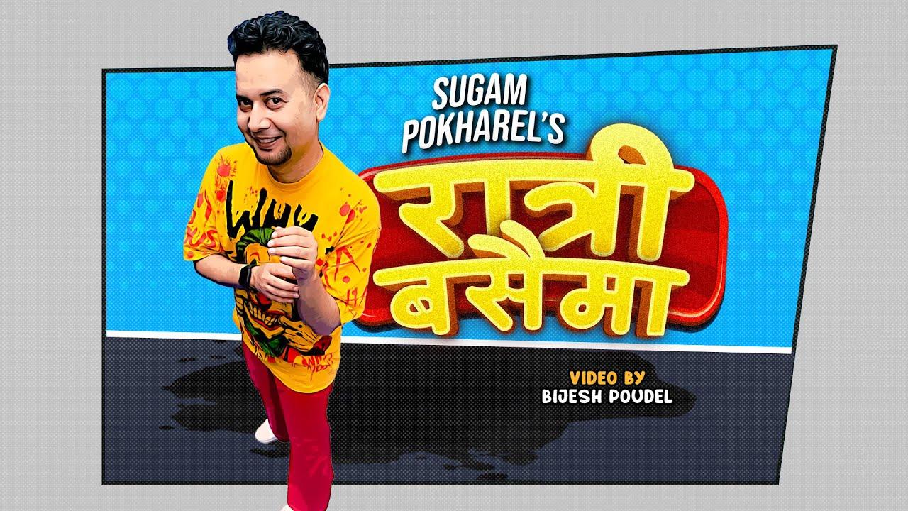 Download Sugam Pokharel -1MB || Ratri Bus Mishmash || Official Music Video