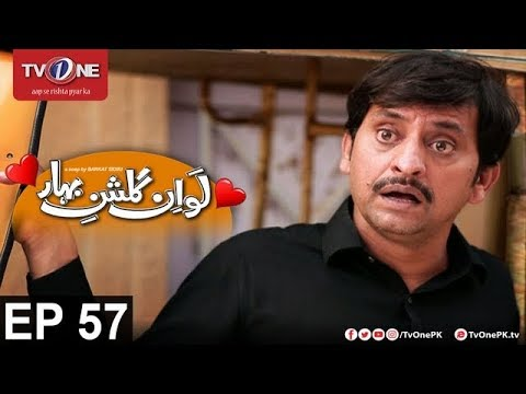 Love In Gulshan E Bihar - Episode 57 - TV One Drama - 10th October 2017