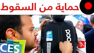 احمي صدرك أثناء ركوب الدراجات والاحصنة والتزلج مع سترة الحماية Air Bag Revolution