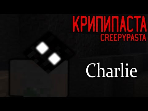 Minecraft КРИПИПАСТА: Charlie (English subtitles)