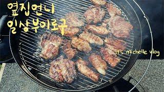 볏짚 청국장 띄우기, 숯불 바베큐, 김치 비빔국수 만들…