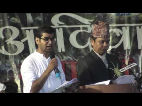 9 August 2016, World indigenous Day, Jamshedpur, Part- 2