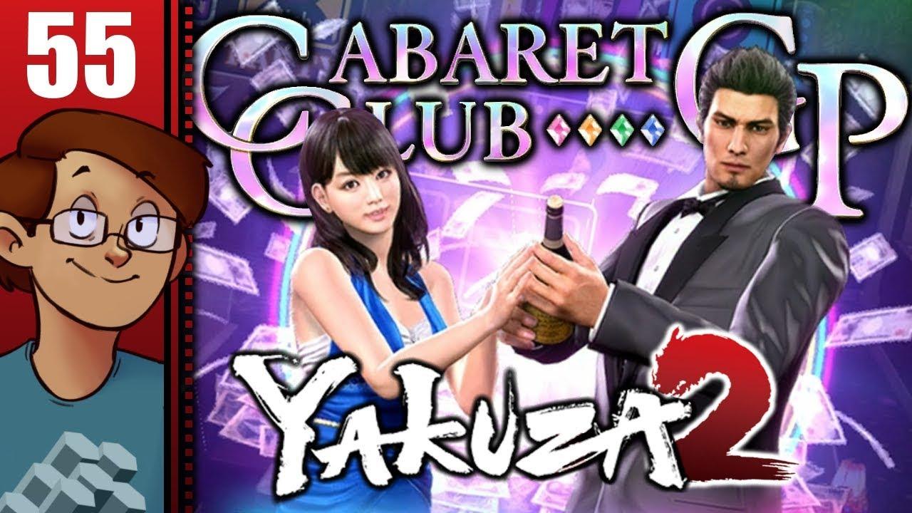 YAKUZA 0 Club Jupiter Battle (Cabaret Club management)