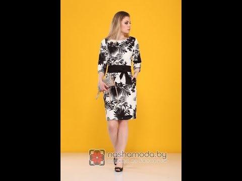 Платье: фирмы Beautiful&Free. Номер модели: 2091