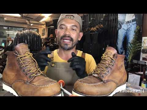 รองเท้าเสียทรงวิธีป้องกันและแก้ปัญหา…Redwing,Thorogood,🛠🥾🔛🔥‼️🎯🌟🙏🏼🤍