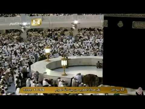 Прямой эфир: онлайн трансляция из Мекки и мечети Кааба