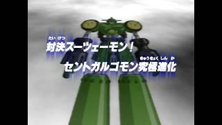 Digimon Tamers Analyse Folge 37 Unerwartete Konfrontation
