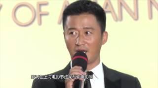 《芒果捞星闻》徐峥谈《港囧》再发力 Mango News: Xu Zheng's New Film【芒果TV官方版】