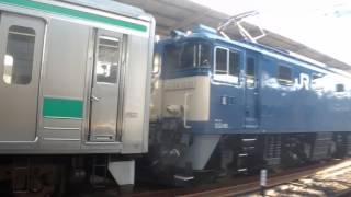 【ついに廃車へ…】埼京線最後の205系宮ハエ28編成4両、EF64に牽引されて長野へ廃車回送 大宮駅を発車