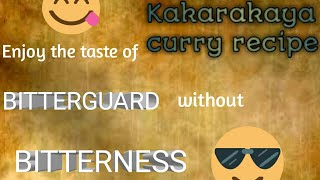 Kakarakaya curry without Bitterness 😋 | Useful tip for women to get rid of cyst in breast.
