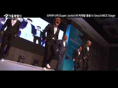 [라이브클립] 슈퍼주니어(Super Junior)와 하회탈 춤을 in Seoul MICE Stage