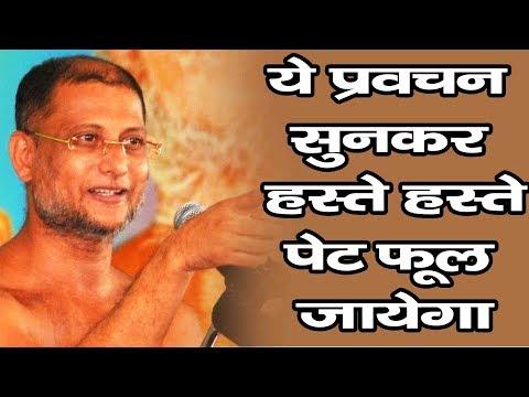 घर को बहु और देश को मोदी ही चला सकता है बड़ी सोच का प्रवचन -Muni Pulak Sagar ji Maharaaj from YouTube · Duration:  12 minutes 6 seconds